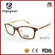 2015 лучший продавать последние два тона цветной пользовательский дизайнер дамы ацетат оптические очки с CE и FDA