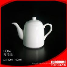 Горячие продажи элегантный штраф костяного фарфора фарфора чай кофе/ри горшок H004