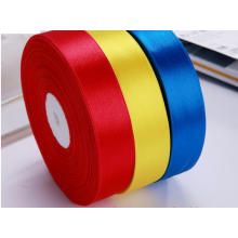 2.5cm Custom Woven Jacquard Embroidered Ribbons