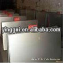 5154A black anodized aluminum sheet