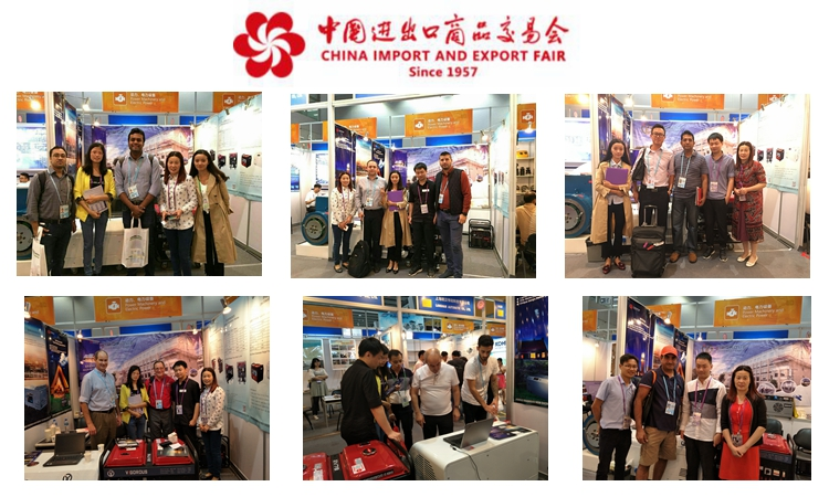 Canton Fair of Silent Generator