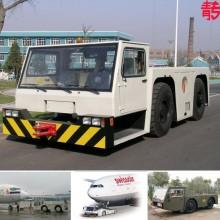 Tractor de remolque de aeronaves Sinotruk para el bus aéreo y el Boeing (QDZ5180TQY)
