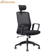 KeHong Swivel Desk classic office chair High Back Full Mesh Ergonomic executive chair luxury Computer chair for adult wholesale