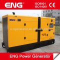 with Cummins water cooled engine silent type generator 200kva price