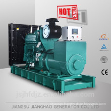 Cheap sell diesel power generator from China,450kw generator price
