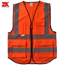 Светоотражающий жилет EN ISO 20471