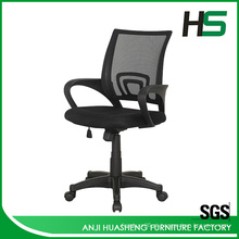 Gabinete de cadeira de escritório quente H-868-2