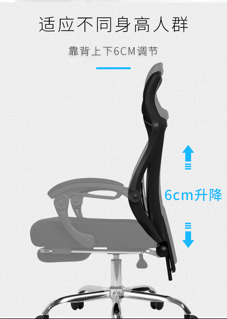 back height adjustable of office chair
