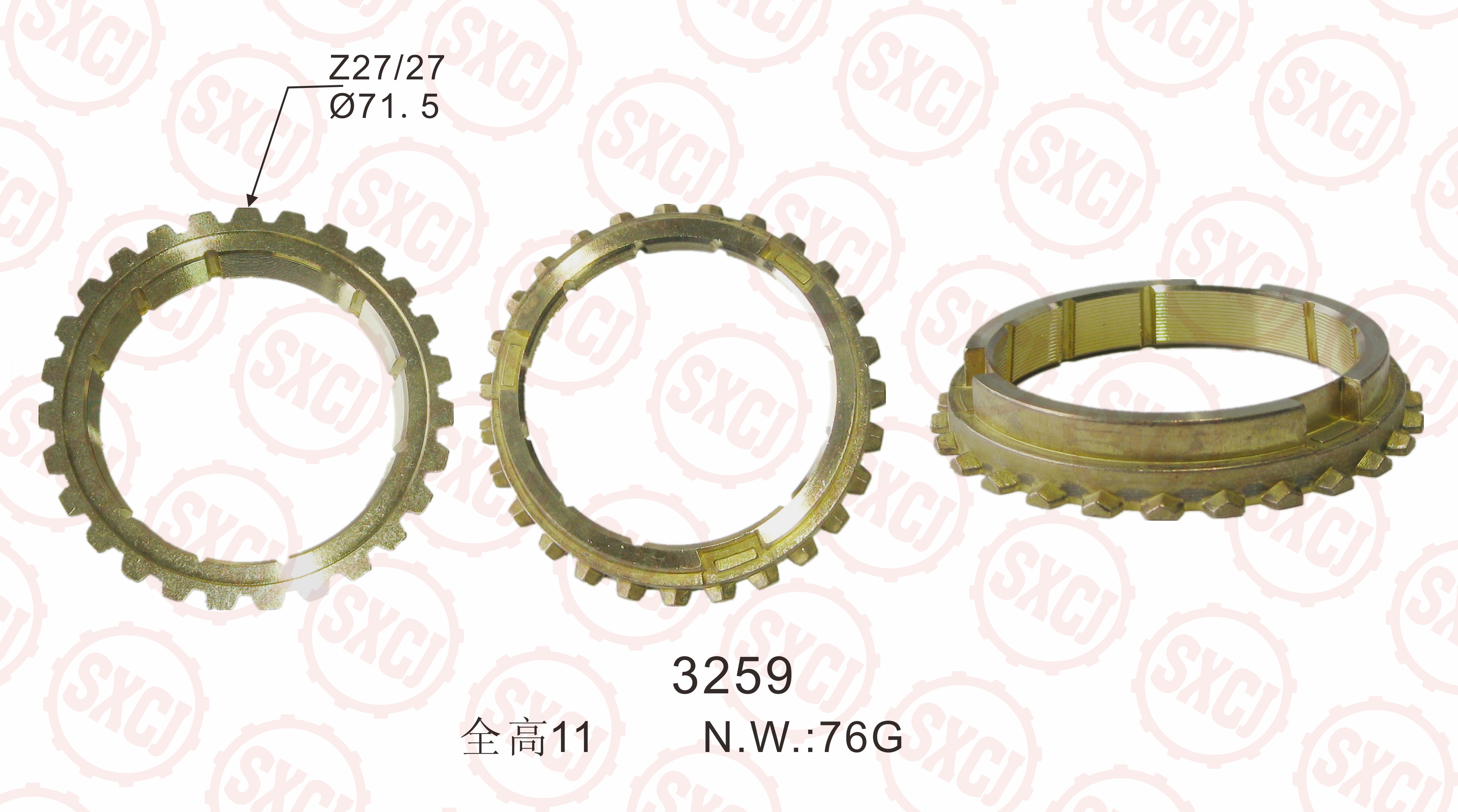 synchronizer ring for hilux