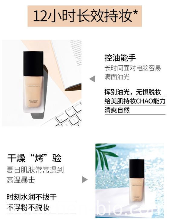 Nude makeup long-lasting liquid foundation