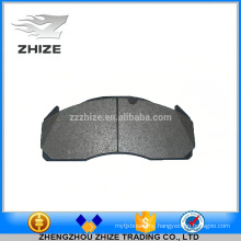 The high quality Brake pads for yutong bus