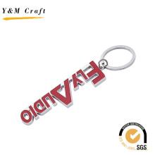 Personnalisation Personnalisée Debossed Logo Matel Porte-clés (Y03841)