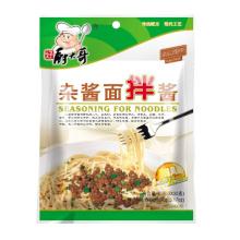Seasoning Bag for Noodles/Seasoning Bag/Flavoring Bag