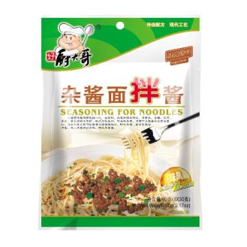 Gewürzbeutel für Nudeln / Gewürzbeutel / Flavouring Bag