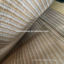 220g Triangle or Square sun shade sail sun shade cloth