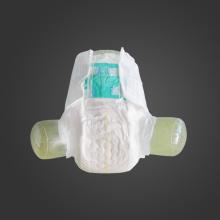Подгузники для взрослых тканевые женские в costco