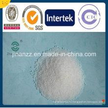 Высококачественная минеральная удобренная мочевина (46%) Мин.