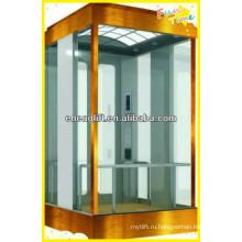 Панорамный лифт высокого качества с машиной без помещения