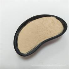 Бацилла-subtilis 100Billion кое/г бактериальных продуктов