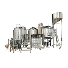 1000L 1500L 2000L 3000L 3500L beer manufacturing equipment for sale