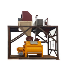JS2000 Large Capacity With 2 Bagger Concrete Mixer