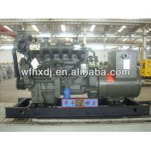Generador de generador marino de 65KVA con CCS