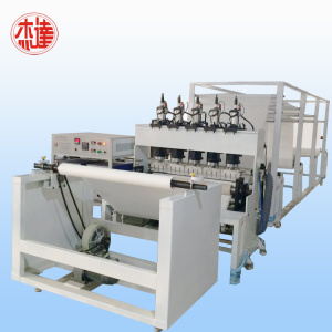 Ultrasonic Quilting Machine for Mattress Sealing