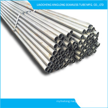 cold rolled steel pipe for steel rebar coupler