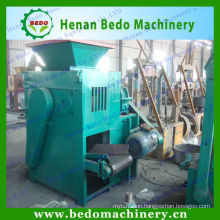 China best supplier hydraulic small coal briquette machine /small charcoal briquette machine equipment 008613253417552