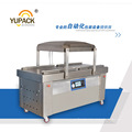 New Designed Dz800/2sc Vacuum Packaging for Food & Commercial Vacuum Machine & Vacuum Packer Machine