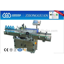 Automatic lube bottle two sides labeling machine