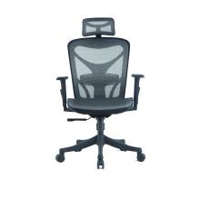 Modern Design Office Task Chair Mesh Back Adjustable Height Office Chair Armchair Revolving Chair Office