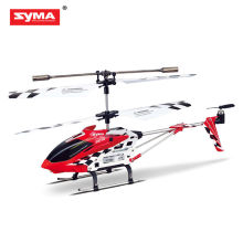 SYMA S107N 3 Channel with gyro from syma rc helicopter