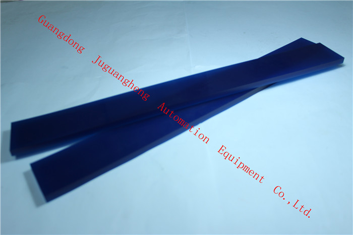 350X40MM Squeegee Blade
