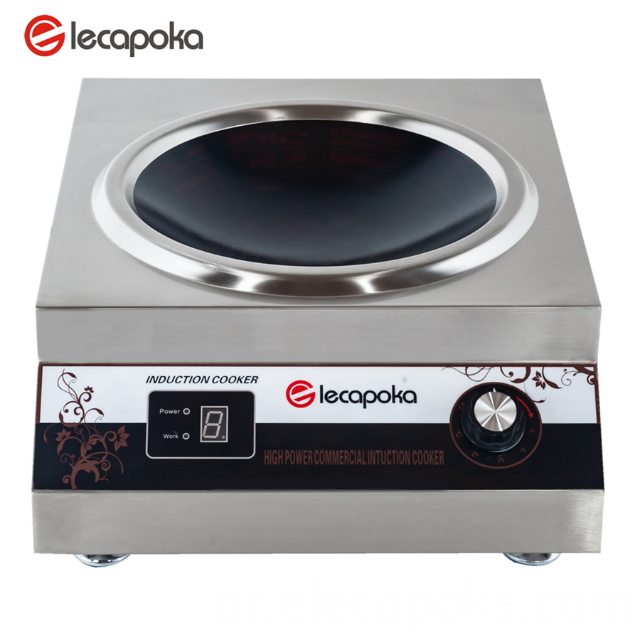 energy saving induction cookers