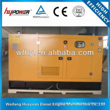 100KW Diesel Silent Generator