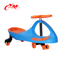 2017 Top selling popular Best quality cheap swing for baby and car baby walkers