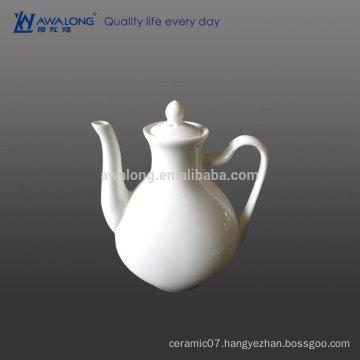 plain white condiment pot fine porcelain for restaurant and hotel