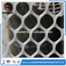 HDPE plastic net for Aquaculture
