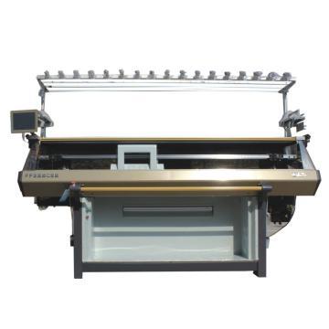 Máquina de confecção de malhas computadorizada de Vamp 3D