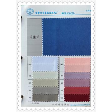 Fabric of Kadanhuang Uniform