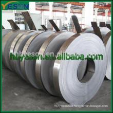 cold rolled steel strip ,strip steel