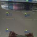Máquina de impresión de flexo UV