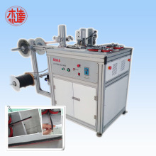 Ultrasonic Machine for Door and Window Sealing Sliver