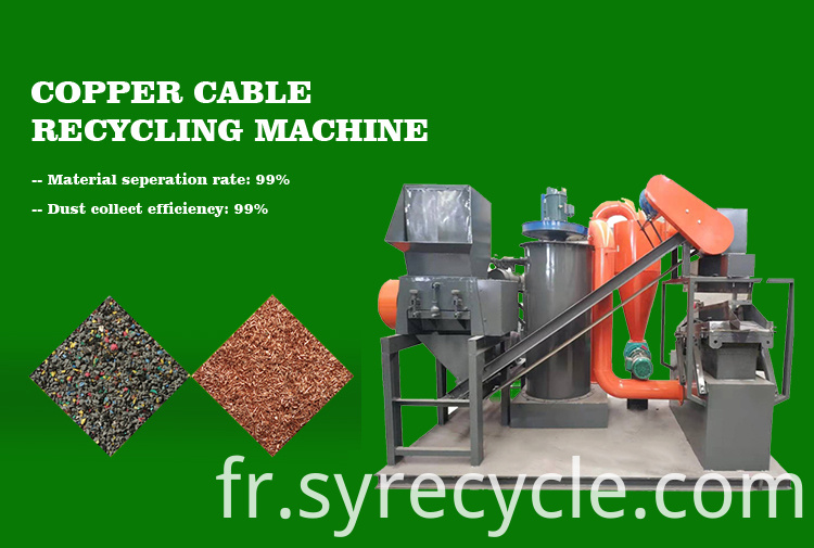 high quality copper wire recycling machine