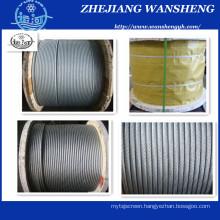 Galvanized Steel Wire Rope 7/0.33mm 1*7 1.0mm