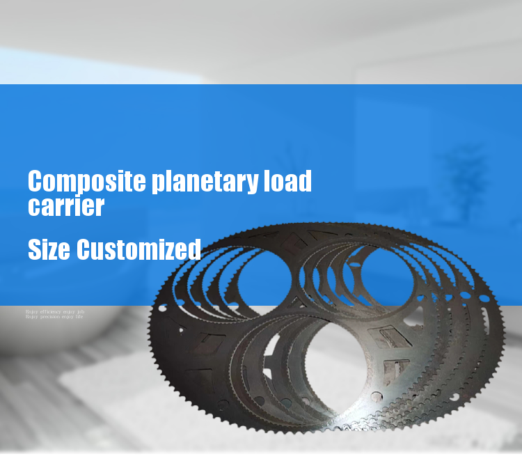composite planetary load carrier