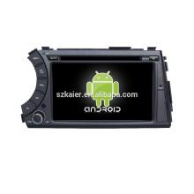 radio del coche gps navegación android para Ssangyong Kyron / Actyon Quad Core 7 pulgadas Android 7.1 3G WIFI Radio GPS