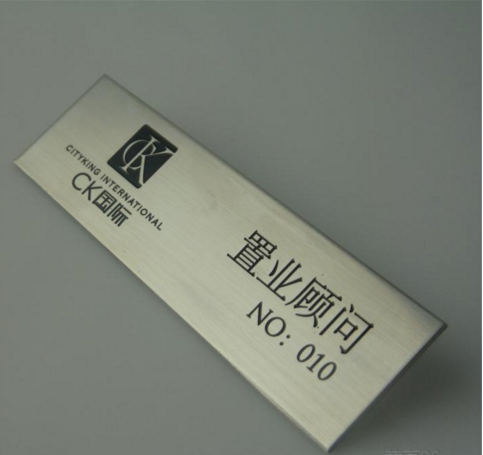 Name Paste Material Label
