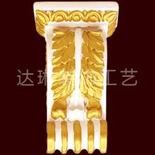 Accessoires de matériaux décoratifs de style européen et de luxe Dl-2853